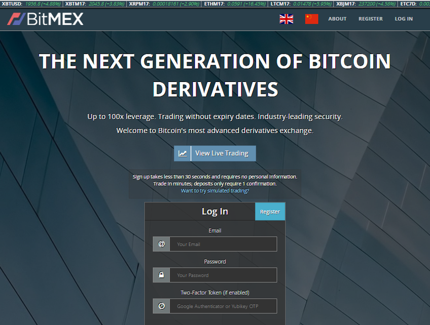 Bitmex screenshot