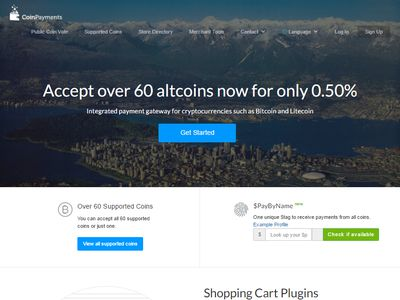 CoinPayments image