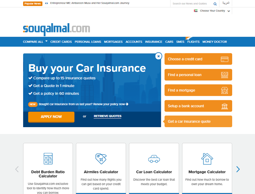 Souqalmal.com screenshot