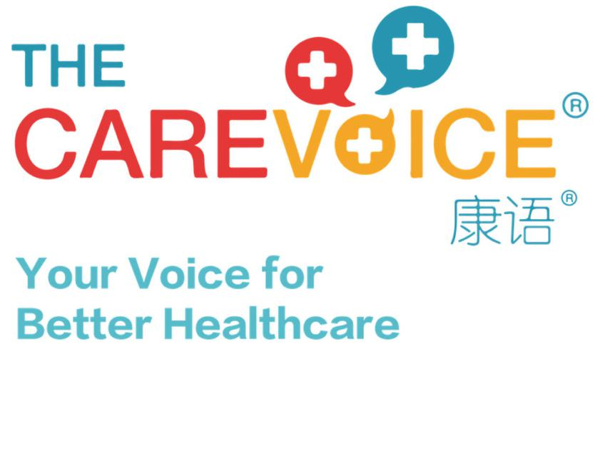 The CareVoice screenshot