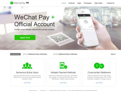 WeChat Pay image
