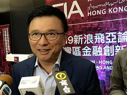 Asia Times | HK fintech can connect cities in Greater Bay Area | Article image