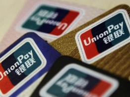 UK fintech Tribe Payments is partnering with UnionPay as part of the Chinese giant's 'aggressive' push into Europe image