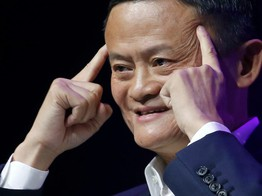 Ant Group, Jack Ma's little-known $200 billion Chinese fintech firm, is gearing up for what could be one of the largest IPOs in history. Here's how the company went from an ant-sized startup to PayPal rival. image