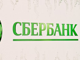 Russia's Largest Bank Sberbank Revealed Plans related to Cryptocurrency in order to follow new Regulations image