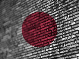 Hackers Thieve $32 Million in Cryptocurrency from Japanese Exchange Bitpoint image