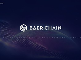 Cookies will Promote the Ecological Prosperity of Baer Chain Mainnet image