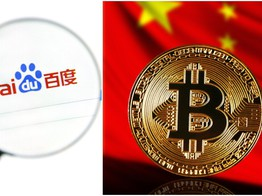 Bitcoin is #1 Trending on China's Biggest Search Engine During 2019 Highs image