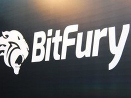 Crypto Mining Giant BitFury Gets Bigger with $80 Million Private Placement image