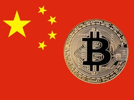 Cryptocurrency Mining Farms In China Shut Down For 'Strict' Tax Inspections image