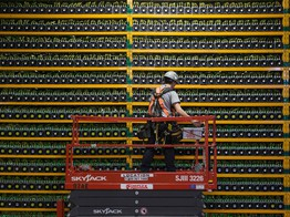 Chinese Bitcoin Miners Lose Again after Flocking to Iran for Cheap Electricity image