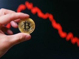 Bitcoin Price Plunges 14% in Violent Spiral to $7,700 -- Here's Why image