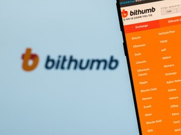 Korean Crypto Giant Bithumb Makes U.S. Foray with Security Token Exchange Deal image