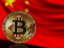China's Latest Blockchain Rankings Pins EOS on Top, Bitcoin at #10 image
