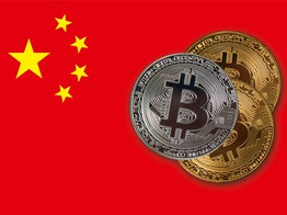 Chinese Civil Court Rules Bitcoin as Legally Protected Property image