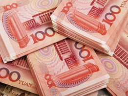China Injects Record $83 Billion to Counter Economic Decline image