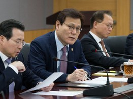 Korea's Finance Minister Approves Banks Working With Crypto Exchanges image