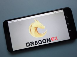 Singapore Crypto Exchange DragonEx Hacked: Can Funds Be Recovered? image