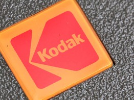 Something Stinks With Kodak Insider Trading—But Not from Executives image