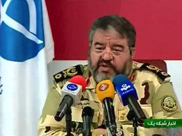 Untraceable Cryptocurrency Can Help Us Bypass Sanctions: Iranian General image