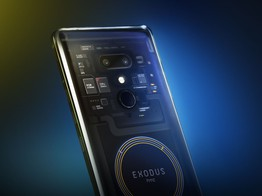 HTC Launches Blockchain Smartphone 'Exodus' with Flagship Specs image