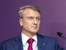 Industrial-Scale Adoption of Blockchain Likely in 1-2 Years, Says CEO of Russia's Largest Bank image