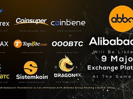 Alibabacoin Is Listed on Top Exchanges from around the World on 8th October image