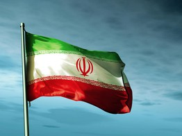 Iran Could Announce a State Cryptocurrency to Evade US Sanctions Today image