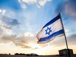Israel Has Over 200 Domestic Blockchain Startups: Industry Body image