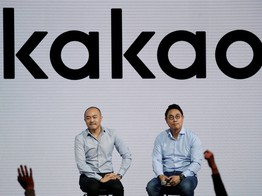 Korea's Biggest Messaging App Kakao to Integrate Crypto Wallet For 44 Million Users image