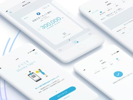 Ripple Blockchain Payments App 'MoneyTap' Goes Live in Japan image