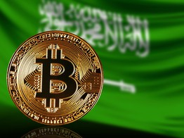 Saudi Arabia: Bitcoin Trading is 'Illegal in the Kingdom' image