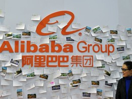 Alibaba Seeks Patent for Blockchain that Allows 'Administrator Intervention' image