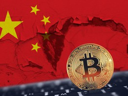Why Bitcoin Plunged to 15th in China's Bizarre Crypto Rankings image