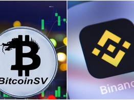 Bitcoin SV Re-Listed on Binance? Chinese Fake News Kindles 67% Pump image