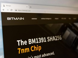 Bitcoin Mining Giant Bitmain Shuffles Board Ahead of IPO: Report image