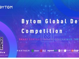 Bytom Launches Global Developer Competition With a 2,000,000 BTM Reward image