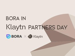 BORA Attends Klaytn Partners Day in Korea image