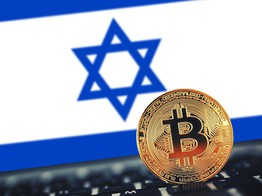 Israeli Supreme Court Sides with Crypto Exchange in Bank Account Case image