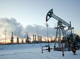 Op-ed: Energy Security and Blockchain -- A Solution for Oil Politics and Geopolitics image