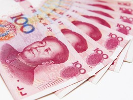 China to One Day Turn RMB into a Crypto, Claims Blockchain Author image