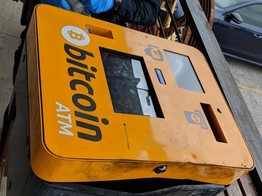 Stolen Bitcoin ATM Owners Suspect Memphis Robbery Was Inside Job image