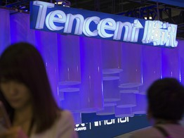 Tencent Slashes at $271 Billion Stock Slump with Massive 50% Recovery image