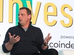 TechCrunch Founder's Crypto Fund Tops $100 Million, Completes First Acquisition - CoinDesk image