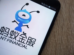 Alibaba's Ant Financial Starts Pre-Launch Testing of Business Blockchain - CoinDesk image