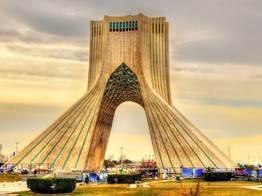Iran's Recognition of Crypto Mining Prompts Local Bitcoin Price Spike - CoinDesk image