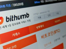 Crypto Exchange Bithumb to Reduce Staff By Up to 50% - CoinDesk image