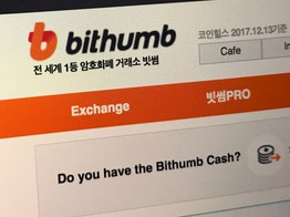 Bithumb Exchange Launches OTC Trading Desk for Digital Assets - CoinDesk image