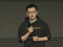 Binance Delists Bitcoin SV, CEO Calls Craig Wright a 'Fraud' - CoinDesk image