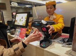 What China's Cashless Revolution Can Teach the West About Crypto - CoinDesk image